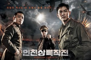 Operation Chromite [BD]