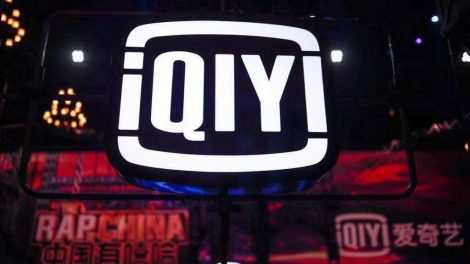 iQIYI – Streaming al cinema
