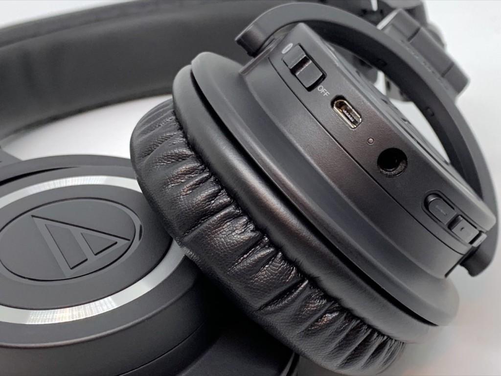 Audio-Technica ATH-M50xBT - La qualità passa in wireless