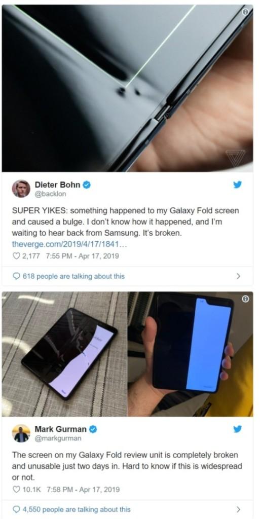 Galaxy Fold: già segnalate le prime rotture del display