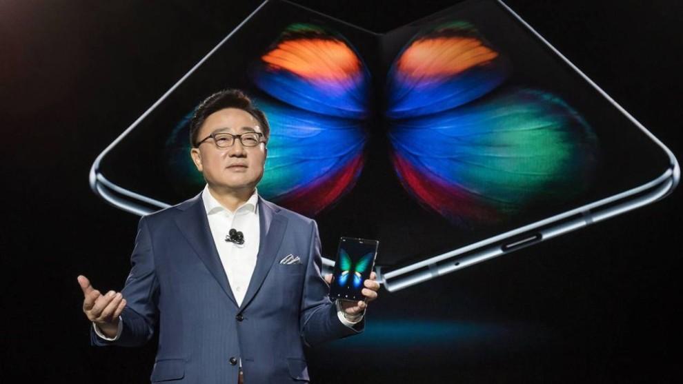 Samsung Galaxy Fold home