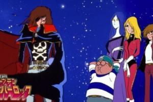 Capitan Harlock – La prima serie TV completa [DVD]